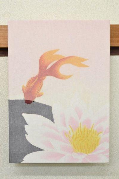 画像1: 小さなインテリア ファブリックパネル 霞がさね 金魚 (1)