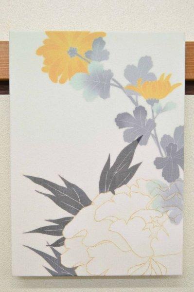 画像1: 小さなインテリア ファブリックパネル 霞がさね 菊・牡丹 (1)