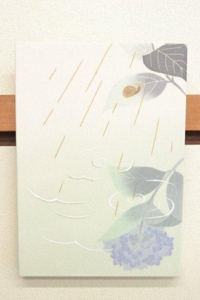 画像1: 小さなインテリア ファブリックパネル 霞がさね 紫陽花 (1)